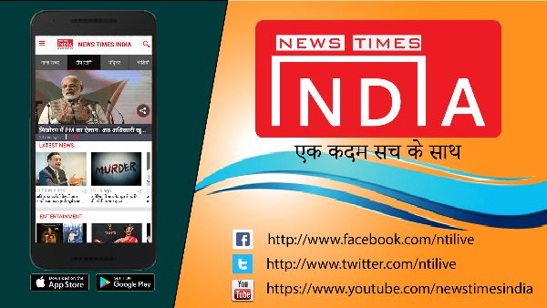 Aaj tak breaking news in hindi of delhi